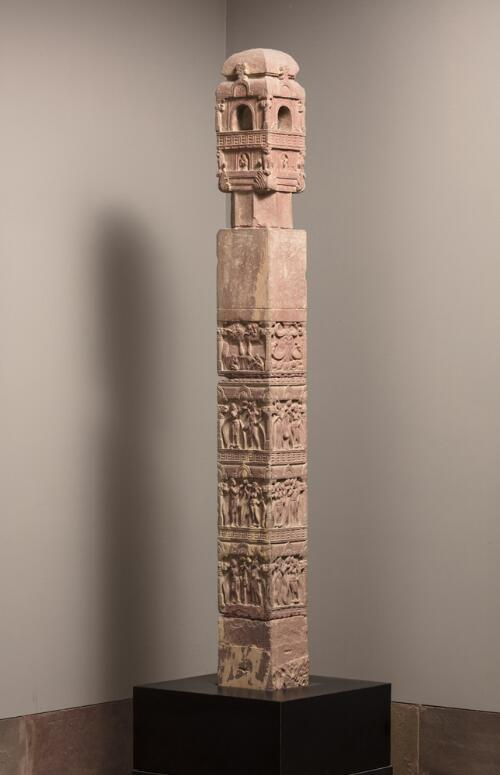 Column from a Buddhist Stupa